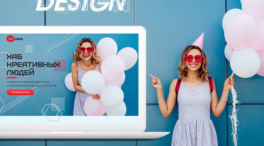Дизайн лендинга креативного агентства/ allakrasnova.ru