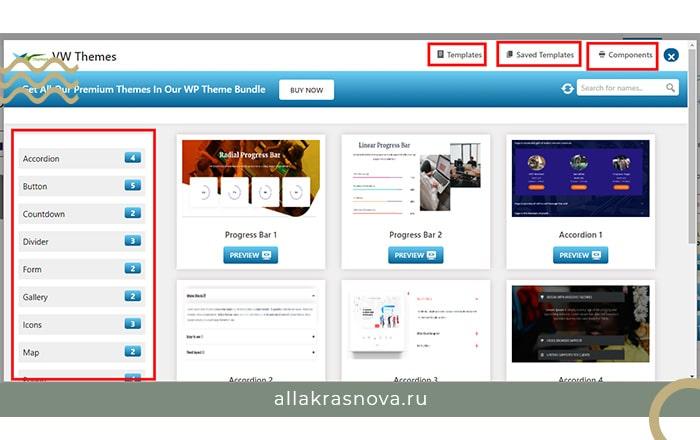 библиотека дизайна плагина блоков Ibtana для редактора WordPress