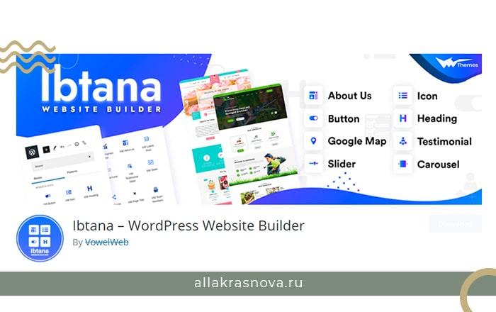 Плагин дополнительных блоков Ibtana для редактора WordPress Gutenberg