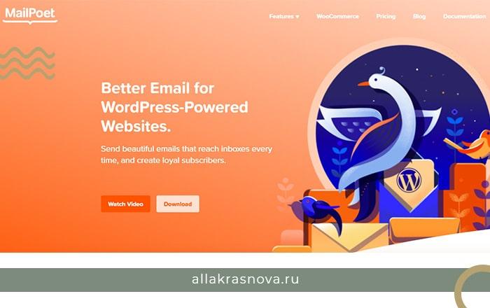 Платформа email маркетинга MailPoet