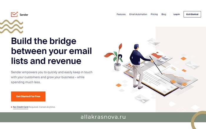 Платформа email маркетинга Sender