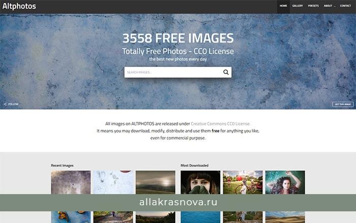 Altphotos — бесплатный фотосток с фотографиями высокого разрешения