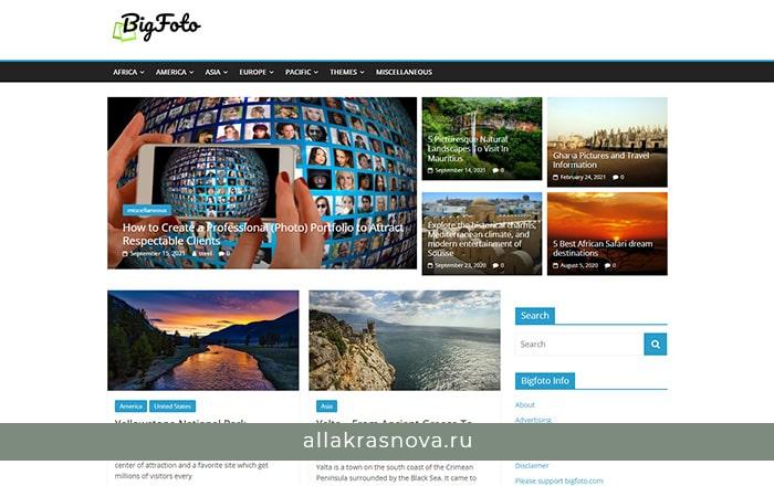 BigFoto — бесплатный фотосток с фотографиями высокого разрешения