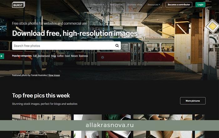 Burst — бесплатный фотосток с фотографиями высокого разрешения