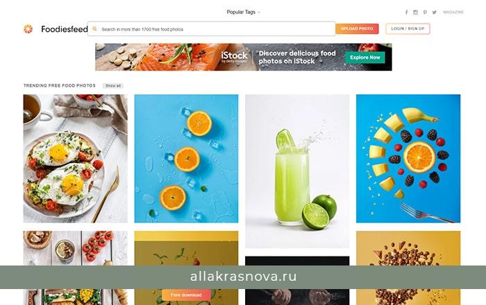 FoodiesFeed — бесплатный фотосток с фотографиями высокого разрешения
