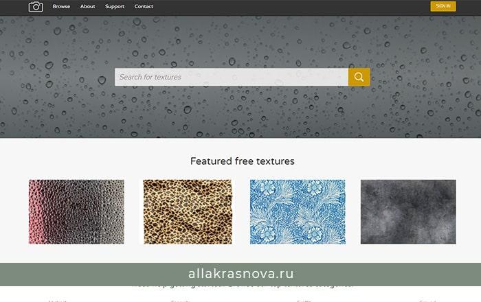 FreeStockTextures — бесплатный фотосток с фотографиями высокого разрешения