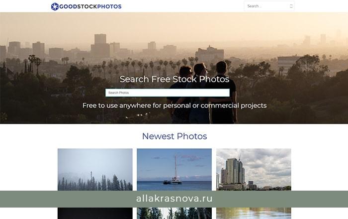GoodStockPhotos — бесплатный фотосток с фотографиями высокого разрешения