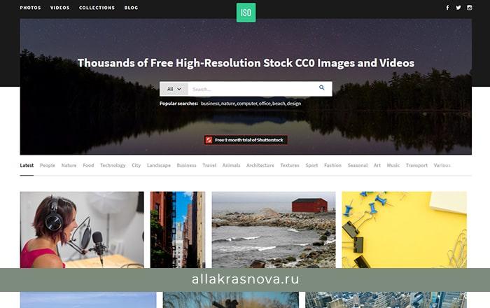 ISOrepublic — бесплатный фотосток с фотографиями высокого разрешения