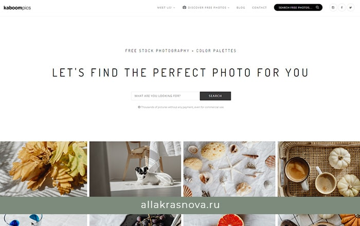 Kaboompics — бесплатный фотосток с фотографиями высокого разрешения
