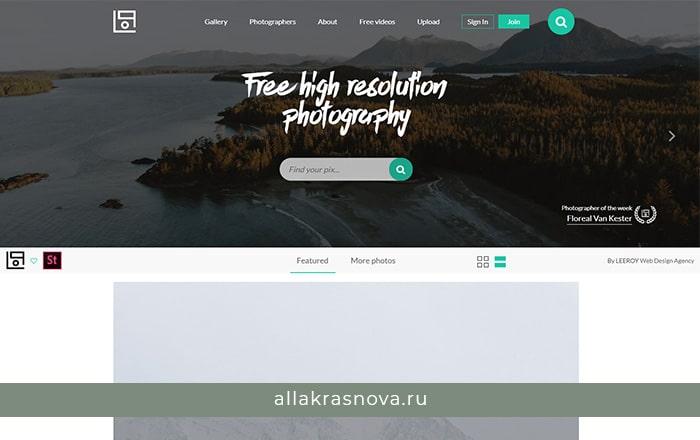 Lifeofpix — бесплатный фотосток с фотографиями высокого разрешения