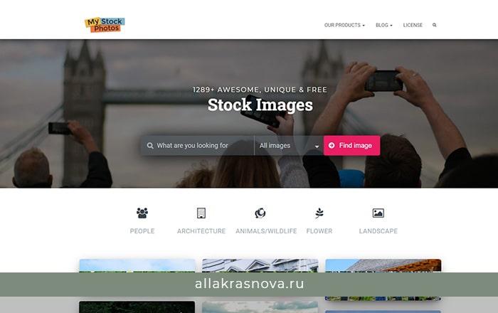MyStockPhotos — бесплатный фотосток с фотографиями высокого разрешения