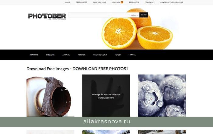 PhotoBer — бесплатный фотосток с фотографиями высокого разрешения