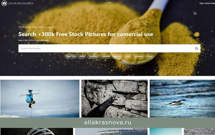 PhotoStockEditor — бесплатный фотосток с фотографиями высокого разрешения