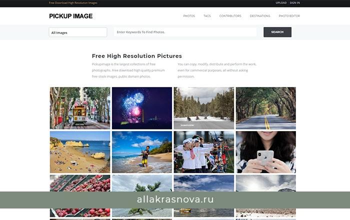 PickupImage — бесплатный фотосток с фотографиями высокого разрешения