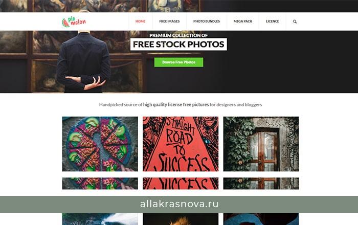 Picmelon — бесплатный фотосток с фотографиями высокого разрешения