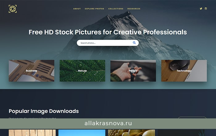 Shotstash — бесплатный фотосток с фотографиями высокого разрешения