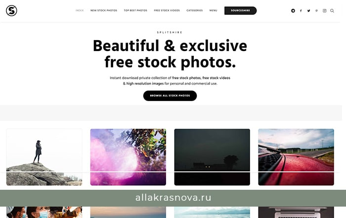 Splitshire — бесплатный фотосток с фотографиями высокого разрешения