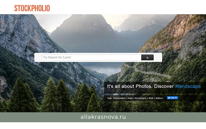Stockpholio — бесплатный фотосток с фотографиями высокого разрешения