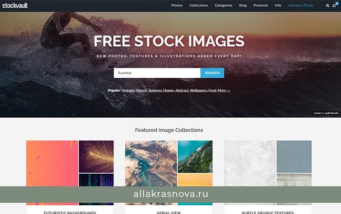 Stockvault — бесплатный фотосток с фотографиями высокого разрешения