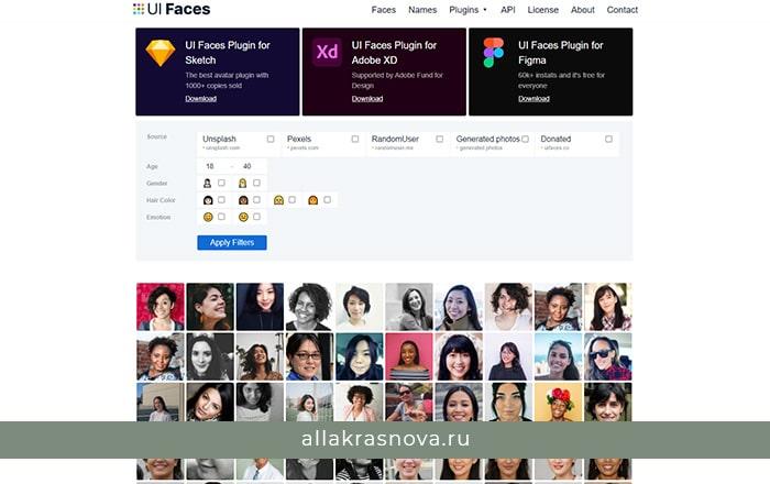 UI Faces — бесплатный фотосток с фотографиями высокого разрешения