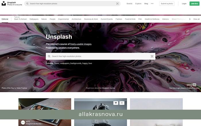 Unsplash — бесплатный фотосток с фотографиями высокого разрешения