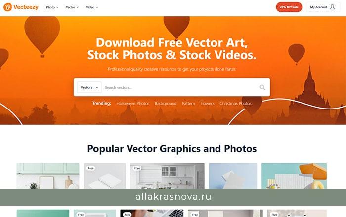 Vecteezy — бесплатный фотосток с фотографиями высокого разрешения